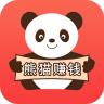 熊猫赚钱 V1.57 安卓版