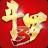 斗罗大陆3 V2.9.0 官方安卓版下载