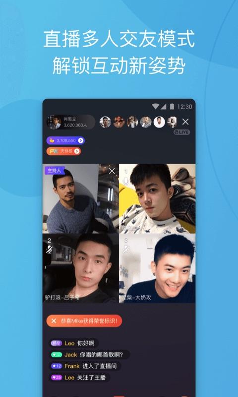 blued安卓版下载,blued下载2019最新版