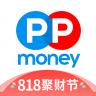 PPmoney出借 V9.4.4 安卓版