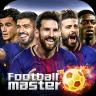 足球大师黄金一代 V5.4.0 官方安卓版下载