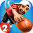 街头篮球手游下载 V3.1.2 官方版