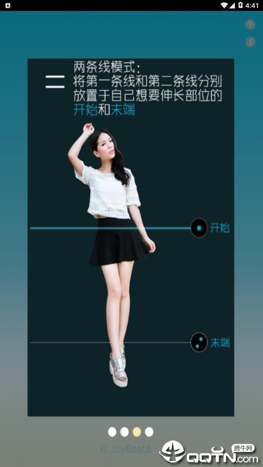 秀身相机app下载