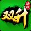 双升棋牌游戏app下载