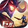 剑与家园 V1.21.18 官方安卓版下载