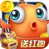 捕鱼欢乐炸下载 V1.0.61 IOS版