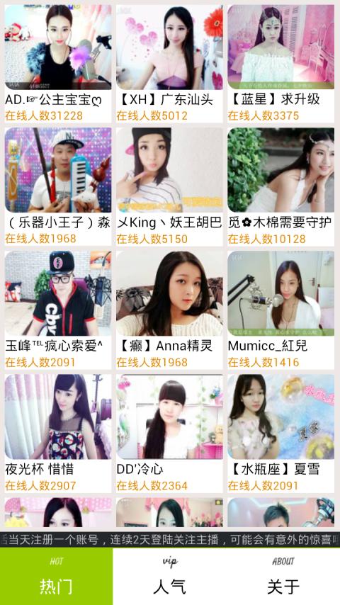 xvideos中文下载
