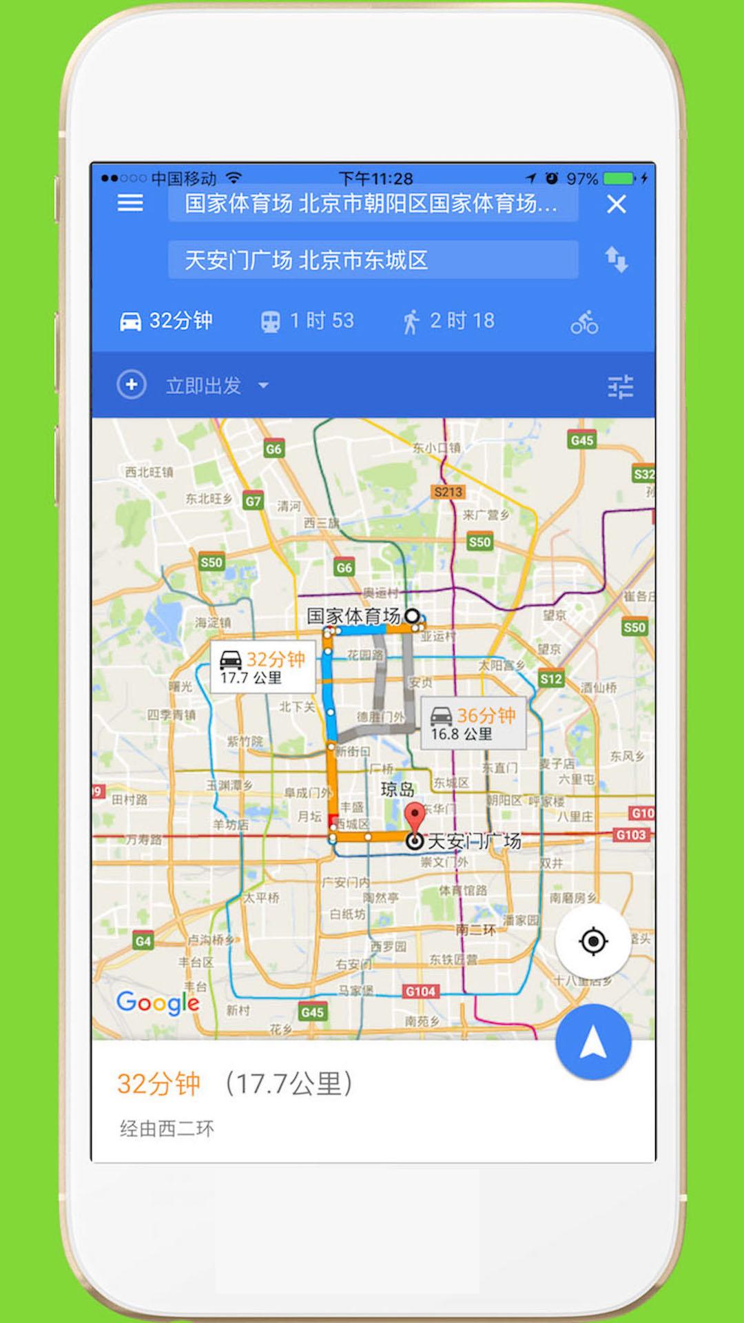 中文世界地图