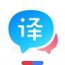 百度英语翻译器下载 V8.1.0 手机版