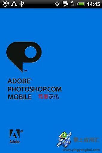 ps图像软件下载