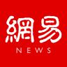 网易新闻网下载 V6.0.1 手机版