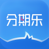 分期乐app下载 V5.2.3 苹果版