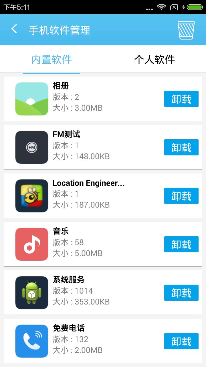 奇兔刷机工具,奇兔刷机工具软件下载,奇兔刷机工具app苹果版下载
