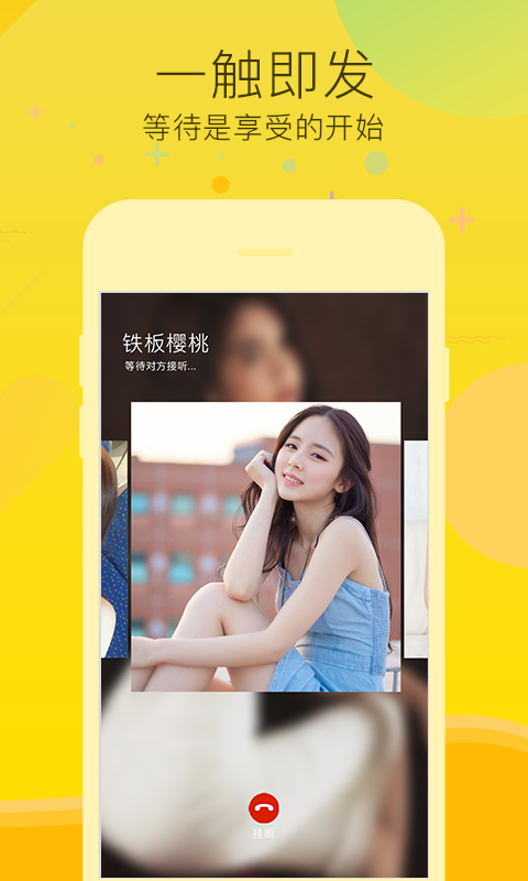 七喜直播app下载