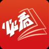 必看小说下载 V1.21.3 安卓版