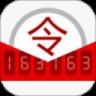 网易将军令下载 V4.9.9 手机版