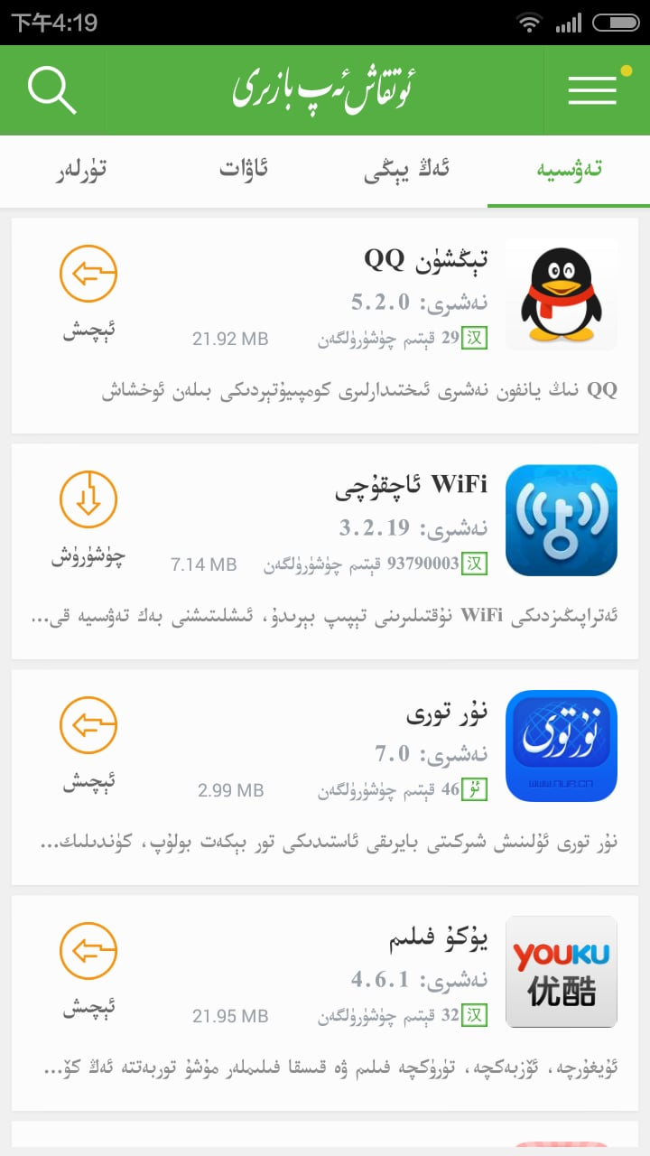 otkax下载,otkax app,otkax最新版下载