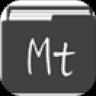mt管理器下载 V15.08.15 破解版
