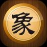 中国象棋下载 V1.72 安卓版