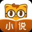 七猫精品小说下载 V5.8 安卓版