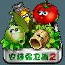 农场保卫战2下载 V2.4.9 安卓版