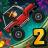 登山赛车2下载 V1.12.2 安卓版
