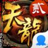 天龙3D下载 V1.718.0.8 安卓版