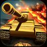 坦克大战3D下载 V1.06 安卓版