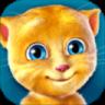 会说话的金杰猫下载 V2.5.9.19 安卓版