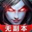 武极天下下载 V1.0.10 安卓版