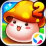 冒险王2下载 V2.25.079 苹果版