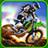 山地摩托2下载 V1.01 苹果版