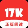 17K小说下载 V6.8.1 官方版