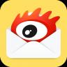 新浪邮箱下载 V1.6.2 安卓版