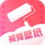 魔秀壁纸下载 V3.8.8 安卓版