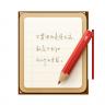 锤子便签 V3.6.1 安卓版