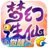 梦幻诛仙 V1.8.0 安卓版
