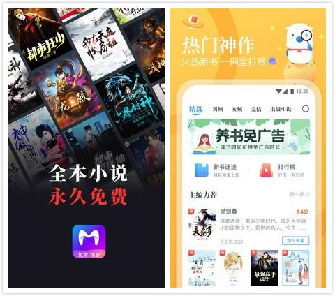 米读小说,米读小说app,米读小说下载