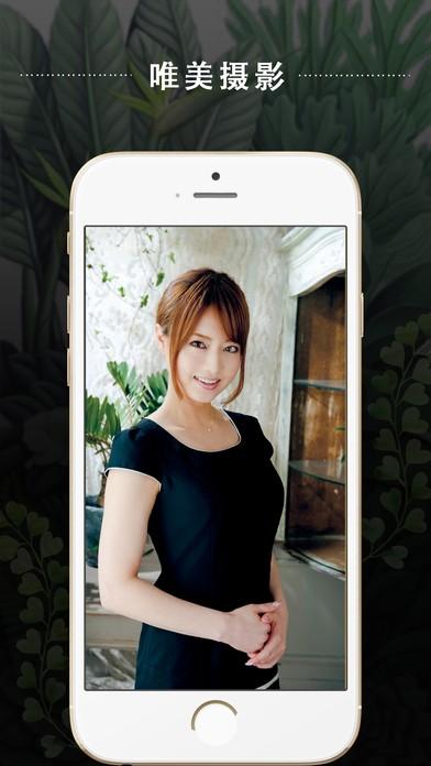蕾丝猫网,蕾丝猫破解下载,蕾丝猫安卓app