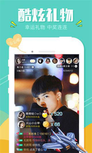 菠萝蜜视频,菠萝蜜视频app入口,免费观看菠萝蜜视频
