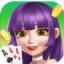 长沙棋牌免费牛牛安卓版下载