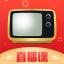 手机电视免费高清直播 V7.2.2 高清版