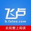 飞卢小说 V5.1.2 免费版