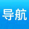 悠悠导航 V5.3.8 手机版