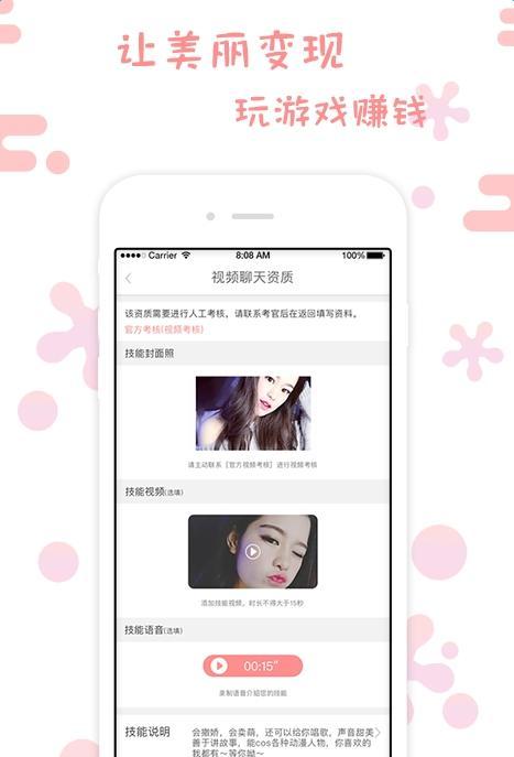 约宝宝app,约宝宝下载,最新版约宝宝