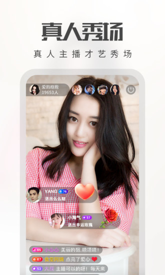 成版人快狐app安卓版下载_快狐成人短视频app破解版下载