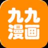 九九漫画 V1.0.3 手机版