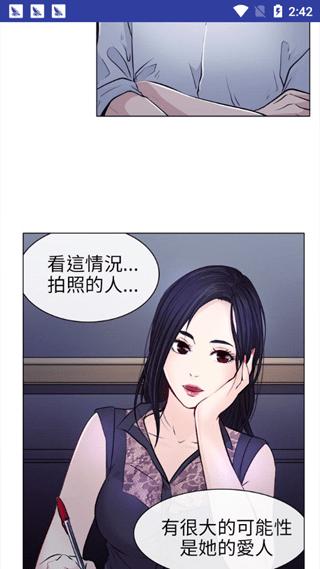 歪歪漫画,歪歪漫画破解版app下载,十八禁漫画