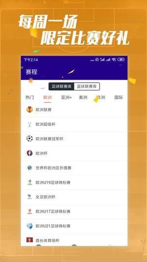 188比分直播官网app下载_nba188比分直播网手机版下载