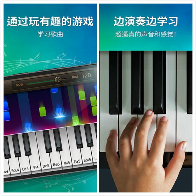 钢琴模拟器app下载,钢琴模拟器手机版下载,好用的钢琴模拟器app